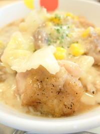 【順次販売終了】松屋 鶏と白菜のクリームシチュー定食【駆け込み】 - 食欲記(物欲記)