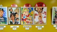 「今年の顔展2016 in TOKYO TOWER」から - 一意専心のシャッターを!