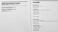 セルゲイ・ハチャトリアン/ シベリウスヴァイオリン協奏曲 - パリ・ブルトゥイユ通りから~ 音楽と旅の便り
