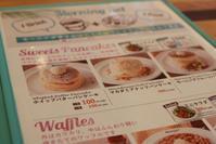 *岸根公園*「Hawaiian Cafe Merengue」 - うろ子とカメラ。