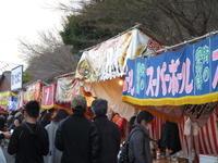 初詣・草戸稲荷神社 - 猪こっと猛進