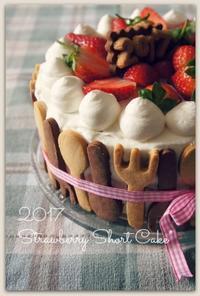 苺のショートケーキで2017年スタート! ◆ by アン@トルコ - BAYSWATER