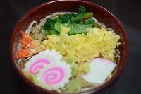 天ぷら蕎麦(お昼) - おいしい日記