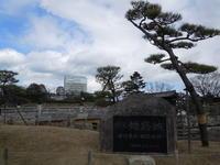 姫路城【みかみ さん】 - あしずり城 本丸