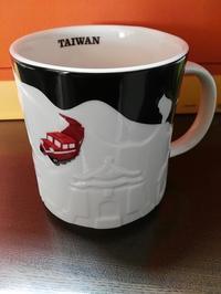 台湾のスターバックス限定のマグカップとタンブラー♪[旅行・お出かけ部門] - メイフェの幸せいっぱい~美味しぃいっぱい~♪