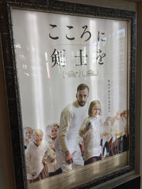The Fencer (こころに剣士を)...★2 - 旦那@八丁堀