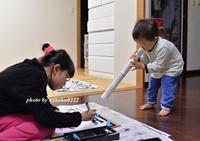 お姉ちゃん、がんばって(写真部門) - nyaokoさんちの家族時間