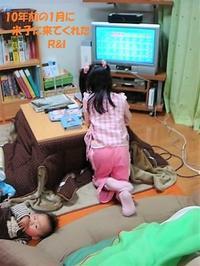 姉一家来訪 ~4日、5日のこと~ - まるの家のごはんと暮らし