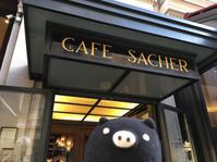 ザッハトルテが誕生した、ウィーンの「Cafe Sacher」 - 田原昌のブログ(旧高斗連絡帳)