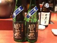 入荷中の希少な日本酒&空席情報! - 日本酒・焼酎処 酒肴旬菜 一季のブログ