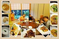 中華レストラン & English Lesson 1.6 - 日々楽しく ♪mon bonheur