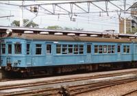 80年代 クモハ60 113 - 『タキ10450』の国鉄時代の記録