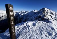 厳冬期西穂登山 - 日々是精進也