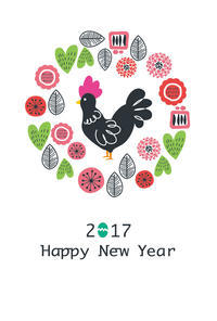 happy new year2017 - one's-woof woof