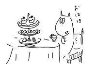 福岡で『設定変更×ご自愛』お茶会ですって - 絵描きカバのつれづれ帖