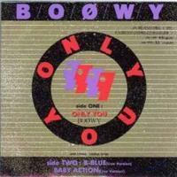 BOØWY 1987 - ロックンロール・ブック2