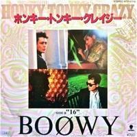 BOØWY 1985 - ロックンロール・ブック2