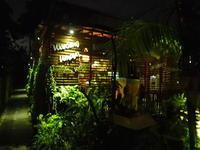 ニュークニンの新しいワルン「Warung Umaya」で晩御飯♪ - 渡バリ病棟