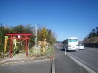 新年恒例の。 都町下(みやこまちしも)・Ⅲ - さつませんだいバスみち散歩