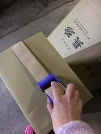 「祿」など出荷 - 日本酒biyori
