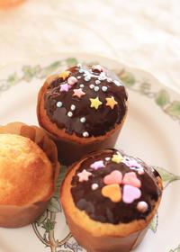初レッスンは・・・ - cakecakeブログ