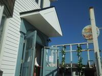 ベーカリーレストラン と 天日干し大根 - ラベンダー色のカフェ time