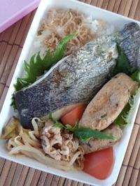 目鯛の塩焼き弁当 - 東京ライフ
