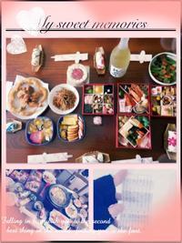 一番大好きな日☆ - タイ式マッサージ サイチャイ