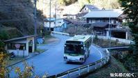 バスの終点へ行こう003:国際興業バス 飯能市の間野黒指バス停、そして車道の終点へ - 蜃気楼の如く