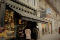 おまけ:パリのパンはやっぱり美味しかった。 [Paris#14] - Japanese HousewifeのU.S.Life♪ -in Ann Arbor-