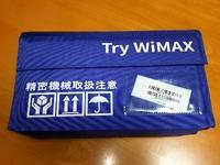WiMAX無料レンタル 届きました - as call quietly to something vient49の日記