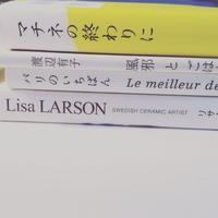 Books - une lettre