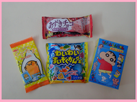 吃吃零食小休44之日本糖果篇 - iam