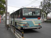 鶴ヶ崎橋 - リンデンバス ~バス停とその先に~