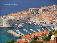 CROATIA '13 ① Dubrovnik - Chaton の ひとりごと
