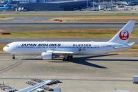 JA8987(がんばろう日本) - Skyway