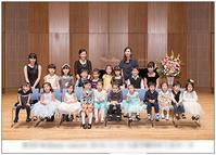 今年もよろしくお願いいたします!2017年 - ピアノ発表会写真・ステージ写真の撮影はオンフォトへ☆ongaku-photo☆ブログ