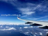 子どもと飛行機に乗る!旅の荷物は、ミニマムに!**旅行・お出かけ部門** - 子供と楽しむ北欧生活