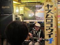 ヤスムロコウイチ・新春ロック食堂ライブ・・・2017.1.7 - かってに美「ART」