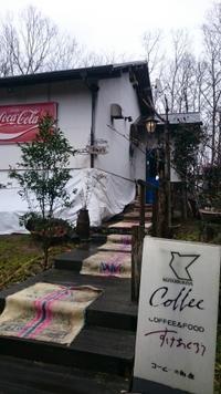 『すけあくろう』(庄原市) - Tea's room  あっと Japan