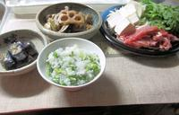 七草がゆ - 楽しい わたしの食卓