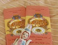 パリのお菓子屋さんから骨董ジャンボリーへ - BLEU CURACAO FRANCE