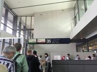 12回目ブラジル渡航記 NRT>>>ZRH編 スイス航空 - Travel Diary