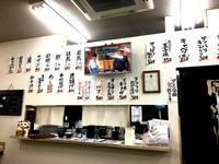 萬福食堂 本店 - プリンセスシンデレラ