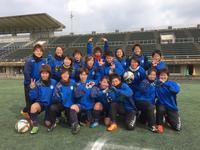 2017シーズン・チーム始動ッ! - 福岡J・アンクラス 広報Blog
