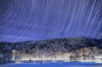 霧氷の森 星のささやき - HI KA RI