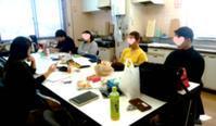 1月の月例会議 - ぐんま少年少女センターofficialブログ