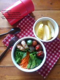1.10 作りおきだらけの楽チン・ナムル弁当&楽天セールでお買い物 - YUKA'sレシピ♪