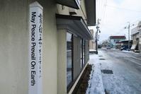 藤崎町サンポ。3 - 新・光あるうちに行け!
