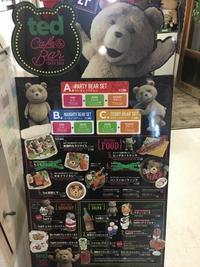 Ted Cafe&Bar TOKYO2016 - らすこり日記